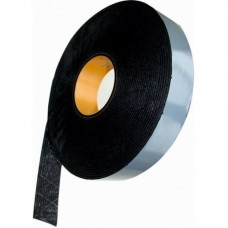Gerband 603 double side adhesive 2.4/2.8 mmx 40 mm X 15 M