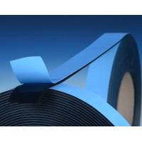 Norbond Dual Side Bonding A7500  1.6 mm x 20 mm 20 m